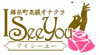 錦糸町オナクラ I See You
